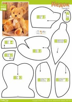 picture about Teddy Bear Sewing Pattern Free Printable known as 86 Teddy Endure Habits towards Sew at